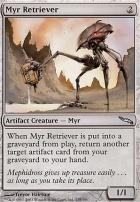 Mirrodin Foil: Myr Retriever