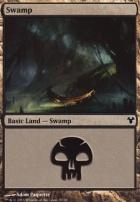 Modern Event Deck: Swamp