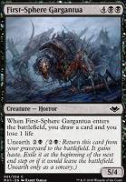 Modern Horizons Foil: First-Sphere Gargantua
