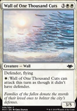 Modern Horizons: Wall of One Thousand Cuts