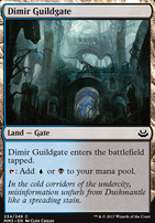Modern Masters 2017: Dimir Guildgate