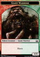 Modern Masters 2017: Giant Warrior Token