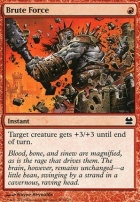 Modern Masters Foil: Brute Force