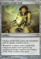 Modern Masters Foil: Chalice of the Void