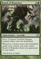 Modern Masters: Reach of Branches