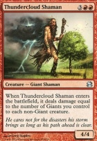 Modern Masters Foil: Thundercloud Shaman