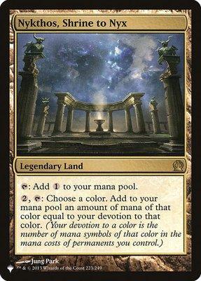 Mystery Booster/The List: Nykthos, Shrine to Nyx