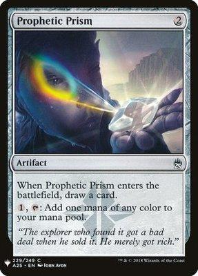 Mystery Booster/The List: Prophetic Prism