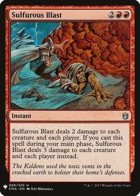 Mystery Booster/The List: Sulfurous Blast