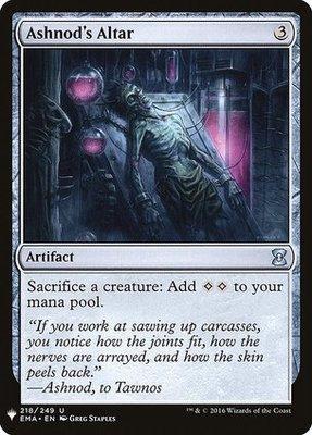 Mystery Booster/The List: Ashnod's Altar