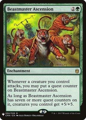 Mystery Booster/The List: Beastmaster Ascension