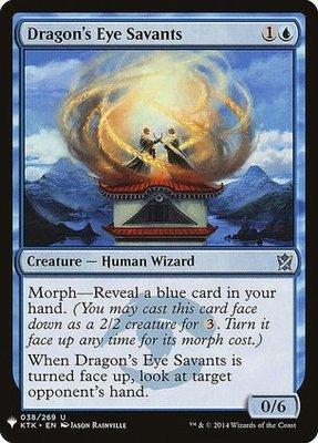 Mystery Booster/The List: Dragon's Eye Savants