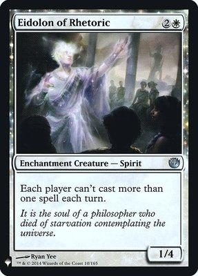 Mystery Booster: Eidolon of Rhetoric (Foil)