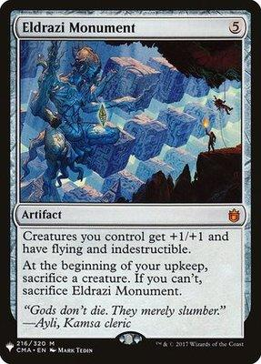 Mystery Booster/The List: Eldrazi Monument