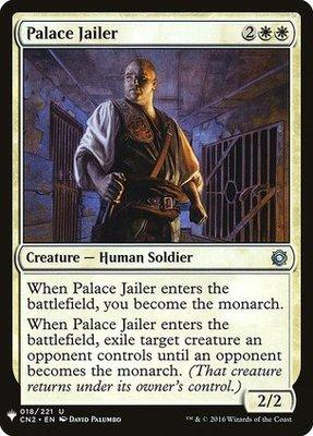 Mystery Booster/The List: Palace Jailer