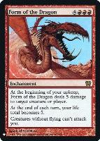 Mystery Booster/The List: Form of the Dragon (Foil)