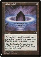 Mystery Booster/The List: Lotus Petal
