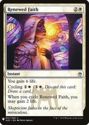 Mystery Booster/The List: Renewed Faith