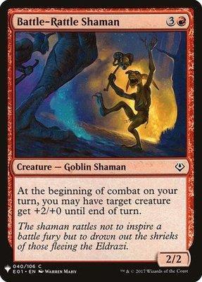Mystery Booster/The List: Battle-Rattle Shaman