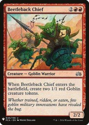 Mystery Booster/The List: Beetleback Chief