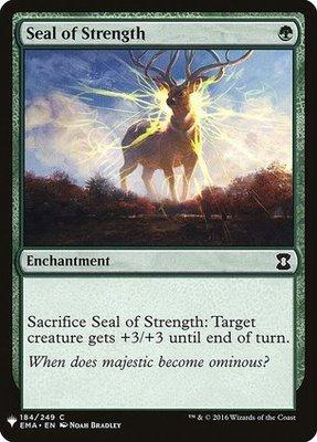 Mystery Booster/The List: Seal of Strength
