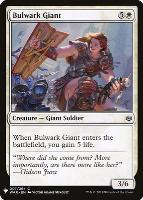 Mystery Booster: Bulwark Giant