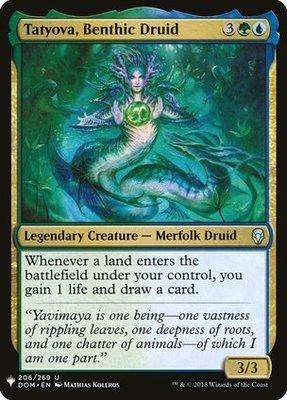 Mystery Booster/The List: Tatyova, Benthic Druid