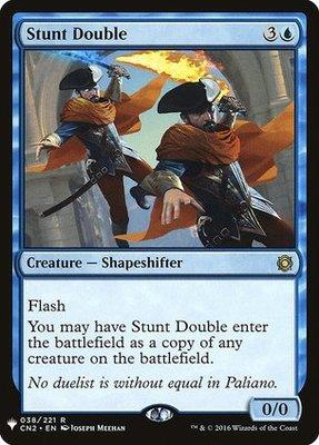 Mystery Booster/The List: Stunt Double