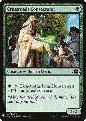 Mystery Booster/The List: Crossroads Consecrator