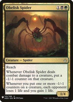 Mystery Booster/The List: Obelisk Spider