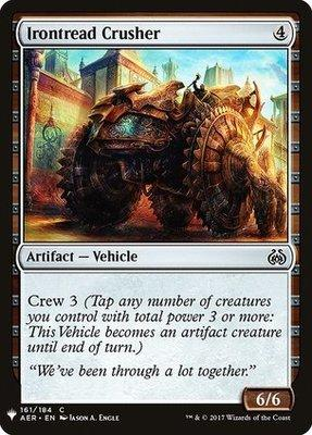 Mystery Booster/The List: Irontread Crusher