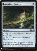Mystery Booster: Fountain of Renewal