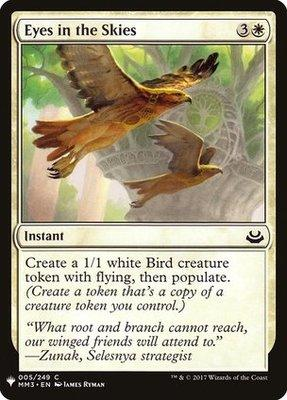 Mystery Booster: Eyes in the Skies