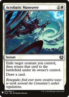 Mystery Booster/The List: Acrobatic Maneuver