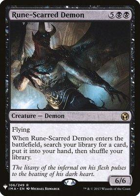 Mystery Booster: Rune-Scarred Demon