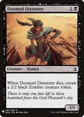 Mystery Booster: Doomed Dissenter