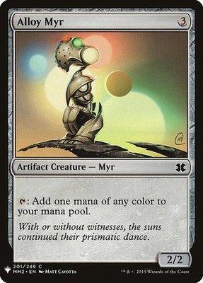 Mystery Booster/The List: Alloy Myr
