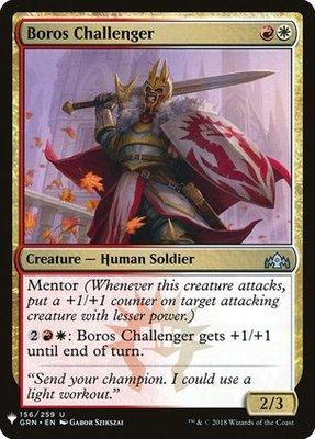Mystery Booster/The List: Boros Challenger