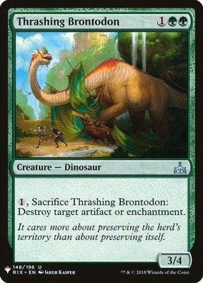 Mystery Booster/The List: Thrashing Brontodon