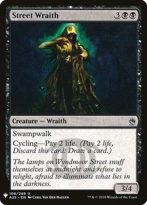 Mystery Booster/The List: Street Wraith