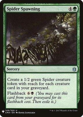 Mystery Booster/The List: Spider Spawning