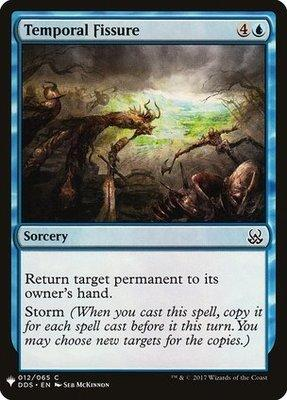 Mystery Booster/The List: Temporal Fissure