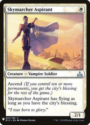 Mystery Booster: Skymarcher Aspirant