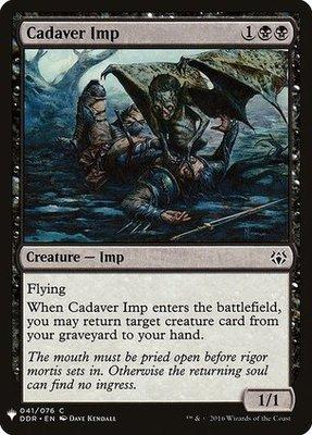 Mystery Booster/The List: Cadaver Imp