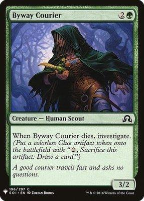Mystery Booster/The List: Byway Courier