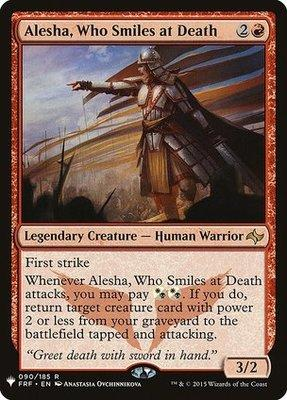 Mystery Booster: Alesha, Who Smiles at Death