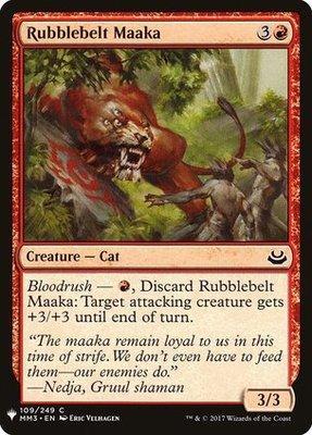 Mystery Booster/The List: Rubblebelt Maaka
