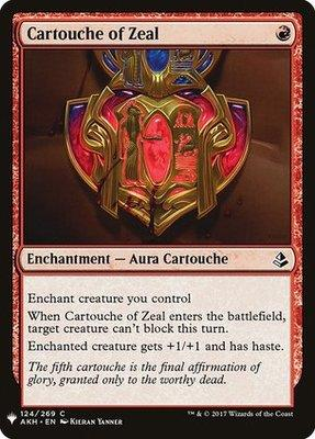 Mystery Booster: Cartouche of Zeal