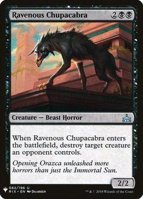 Mystery Booster/The List: Ravenous Chupacabra