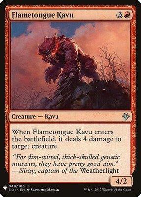 Mystery Booster/The List: Flametongue Kavu